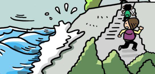 津波の発生
