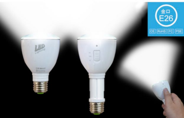 新型充電式LED省エネ電球「充電式LED省エネ電球」