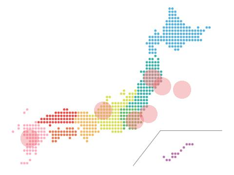 本日(2020年2月5日)の地震活動傾向
