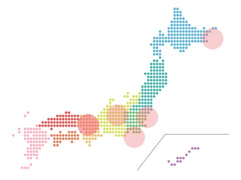本日(2020年4月17日)の地震活動傾向
