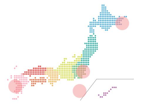 本日(2020年6月26日)の地震活動傾向