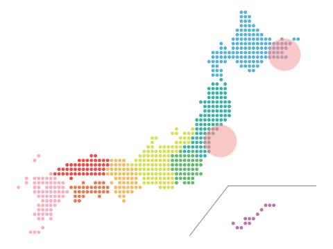 本日(2020年6月30日)の地震活動傾向
