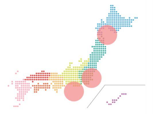 本日(2020年9月30日)の地震活動傾向