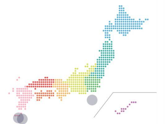 本日2020年10月5日の地震活動傾向!
