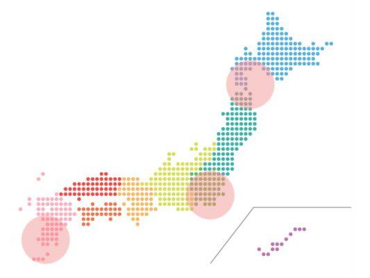 本日(2020年11月17日)の地震活動傾向