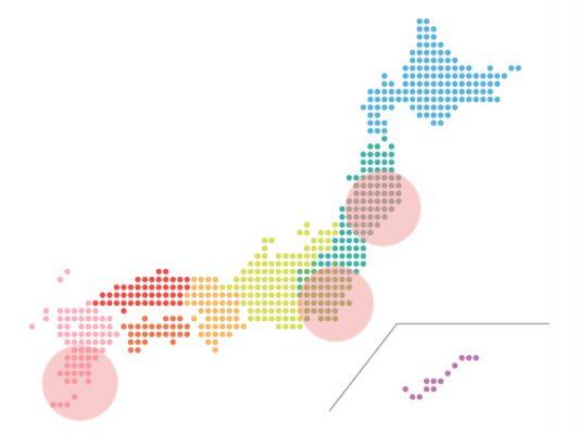 本日2020年11月24日の地震活動傾向!