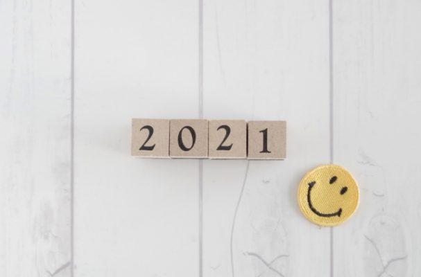 【金陰土陽の年】2021年地震活動予測!