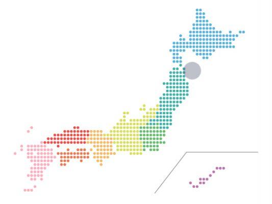 *3月30日 20時11分 茨城県沖 M4.5